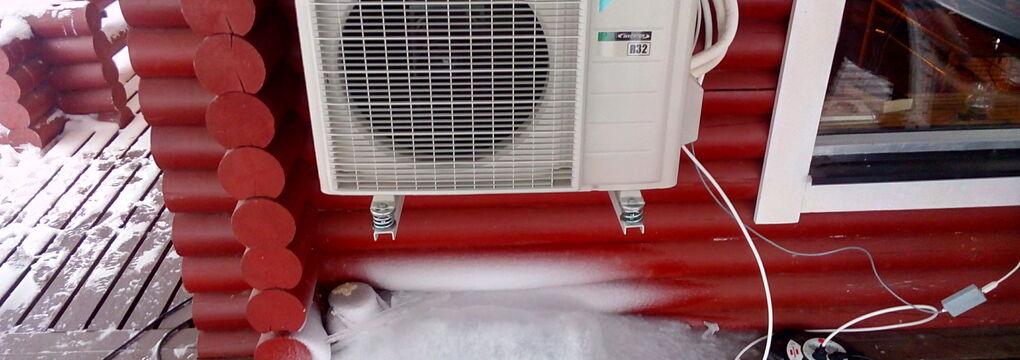 Bearing of a heat pump, outdoor unit, Daikin