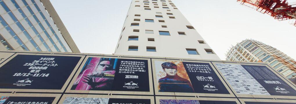 Red Bull Music Academy Tokio