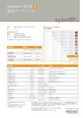Data Sheet Sylomer SR 18 JA