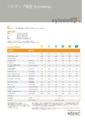Data Sheet Overview Sylodamp JA EN