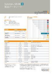 Data Sheet Sylomer SR 28 JA