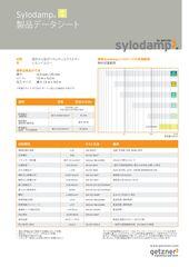Data Sheet Sylodamp SP 10 JA