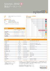 Data Sheet Sylomer SR 42 JA