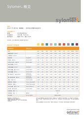 Data Sheet Overview Sylomer ZH EN