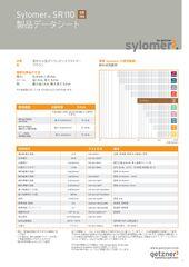 Data Sheet Sylomer SR 110 JA