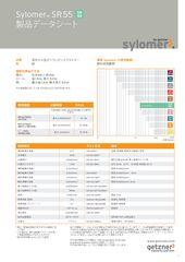 Data Sheet Sylomer SR 55 JA