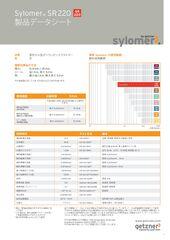 Data Sheet Sylomer SR 220 JA