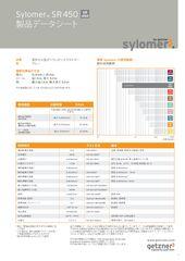 Data Sheet Sylomer SR 450 JA