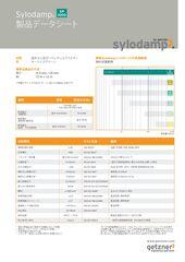 Data Sheet Sylodamp SP 1000 JA