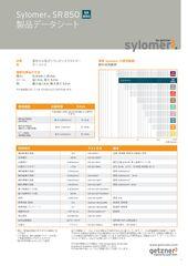 Data Sheet Sylomer SR 850 JA
