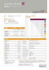 Data Sheet Sylomer SR 1200 JA