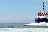 Service vessels