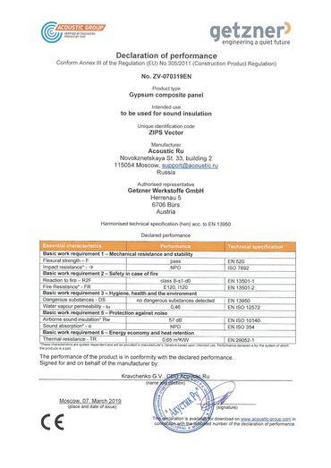DoP_ZIPS_Vector.pdf