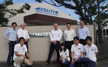 Getzner Japan NGT