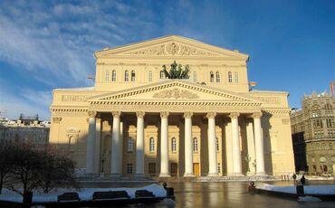 Moskau Schwingungsschutz