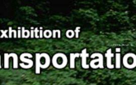 Rail Transportatin Exhibition