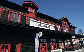 Schweden Malmbanan Station
